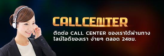 goldenslot call center