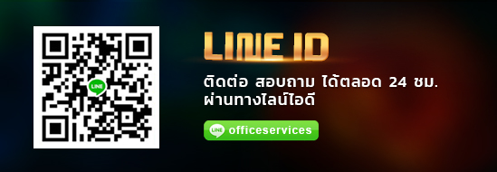 goldenslot line id